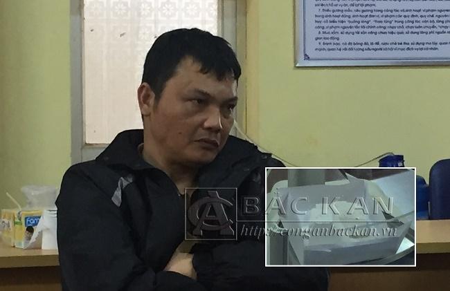 Đối tượng Nguyễn Mạnh Hà và số ma túy vận chuyển trái phép.